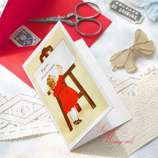 フランス ミニメッセージカード  封筒セット(女の子 Joyeux anniversaire お誕生日おめでとう お祝い)【画像5】