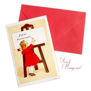 フランス ミニメッセージカード  封筒セット(女の子 Joyeux anniversaire お誕生日おめでとう お祝い)