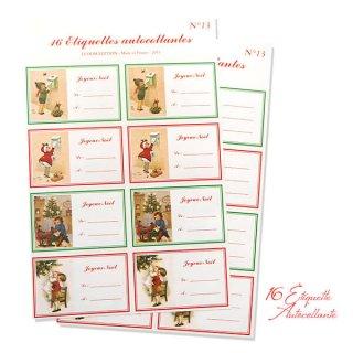 フランス ラベル シール ステッカー 16枚セット(No.13 クリスマス クリスマスツリー お手紙 Joyeux Noel )