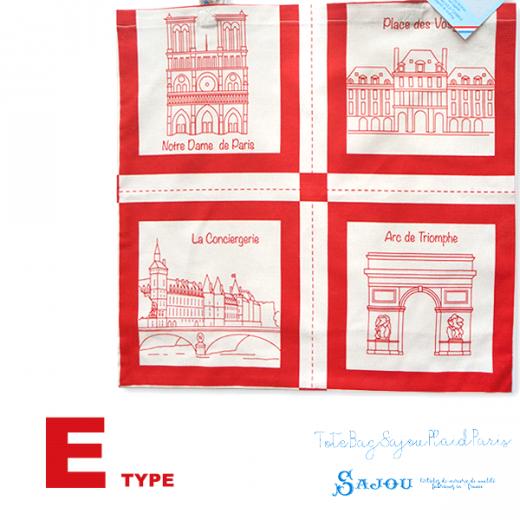 【単品販売】フランス製 SAJOU メゾン サジュー パリの街 エコバッグ トートバッグ ショルダーバッグ【Bシリーズ TOTE BAG SAJOU PLAID PARIS】【画像3】