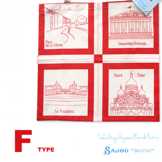 【単品販売】フランス製 SAJOU メゾン サジュー パリの街 エコバッグ トートバッグ ショルダーバッグ【Bシリーズ TOTE BAG SAJOU PLAID PARIS】【画像4】