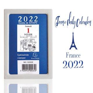 フランス ドイツ 日めくりカレンダー  【予約販売になりました】10月中旬〜下旬入荷 2022年 フランス日めくりカレンダー