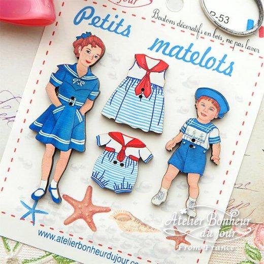 【お得なボタンセット】フランス輸入ボタン アトリエ・ボヌール・ドゥ・ジュール(小さなセーラー マリン 男の子 女の子 Petits matelots)【画像5】