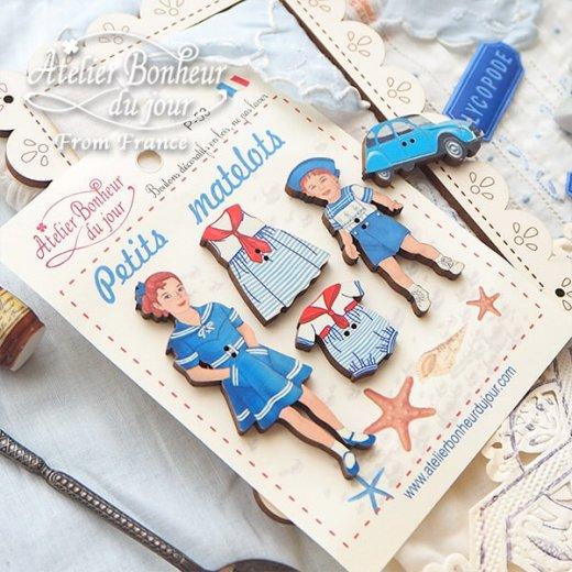【お得なボタンセット】フランス輸入ボタン アトリエ・ボヌール・ドゥ・ジュール(小さなセーラー マリン 男の子 女の子 Petits matelots)【画像7】