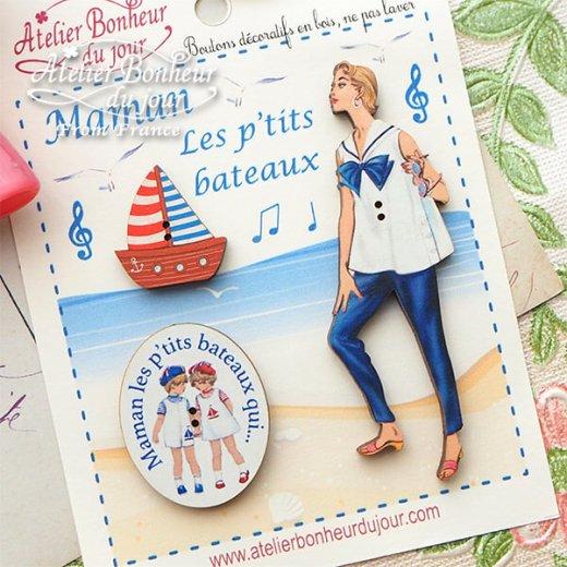 【お得なボタンセット】フランス輸入ボタン アトリエ・ボヌール・ドゥ・ジュール(マリン ヨット 幼子 Maman Les P'tits Bateaux お母さん)【画像3】