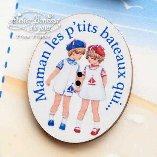 【お得なボタンセット】フランス輸入ボタン アトリエ・ボヌール・ドゥ・ジュール(マリン ヨット 幼子 Maman Les P'tits Bateaux お母さん)【画像7】