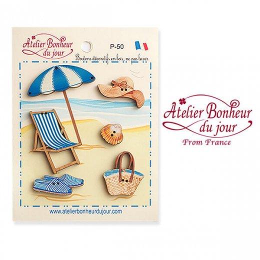 【お得なボタンセット】フランス輸入ボタン アトリエ・ボヌール・ドゥ・ジュール(海 パラソル デッキチェア 麦わら帽子 バッグ 貝殻 靴)