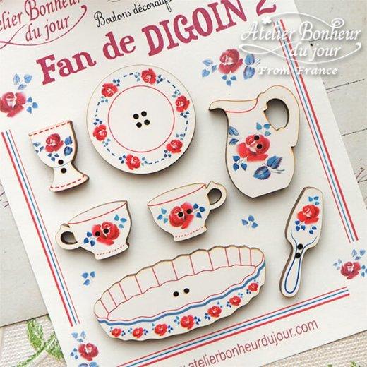 【お得なボタンセット】フランス輸入ボタン アトリエ・ボヌール・ドゥ・ジュール(ディゴワン プレート カップ パイ皿 ジャグ スパチュラ エッグスタンド Fan de  Digoin2)【画像4】