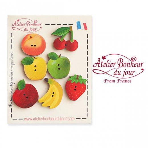 【お得なボタンセット】フランス輸入ボタン アトリエ・ボヌール・ドゥ・ジュール(フルーツ バナナ さくらんぼ いちご プラム りんご)