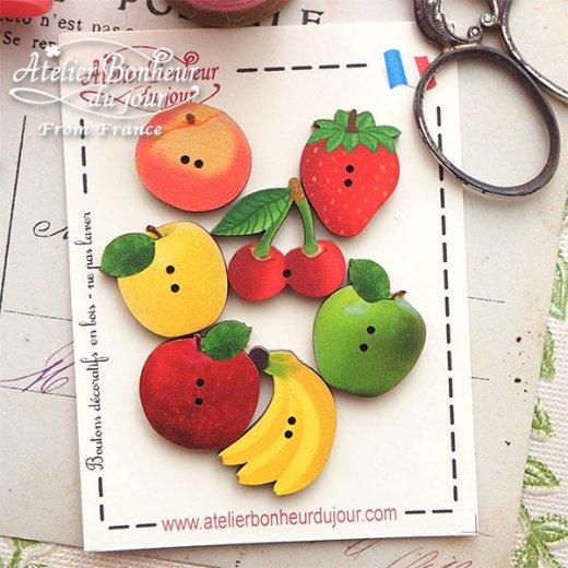 【お得なボタンセット】フランス輸入ボタン アトリエ・ボヌール・ドゥ・ジュール(フルーツ バナナ さくらんぼ いちご プラム りんご)【画像4】