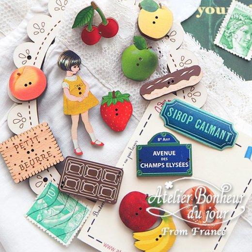 【お得なボタンセット】フランス輸入ボタン アトリエ・ボヌール・ドゥ・ジュール(フルーツ バナナ さくらんぼ いちご プラム りんご)【画像6】