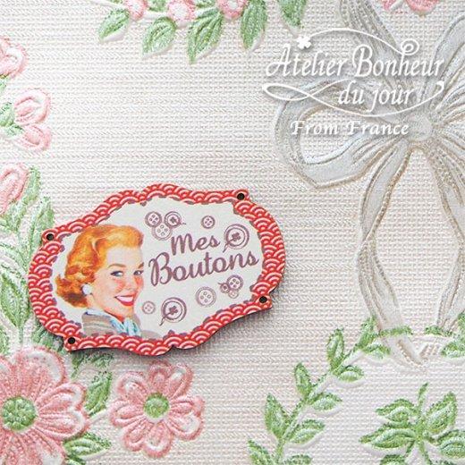 フランス輸入ボタン アトリエ・ボヌール・ドゥ・ジュール【プレート 手芸  裁縫 Mes Boutons 私のボタン レッド】【画像5】