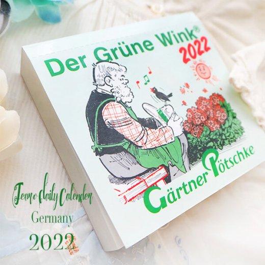 【予約販売になりました】10月中旬〜下旬入荷 2022年ドイツ RUNNEN (ブルネン) ガーデニング 日めくりカレンダー【画像4】