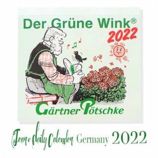フランス ドイツ 日めくりカレンダー  【予約販売になりました】10月中旬〜下旬入荷 2022年ドイツ RUNNEN (ブルネン) ガーデニング 日めくりカレンダー