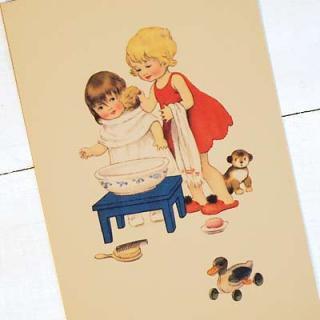 フレンチポストカード  フランスポストカード (Lavant visage)