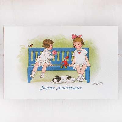 フランスポストカード (Joyeux anniversaire B)【画像2】