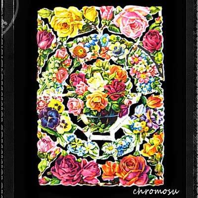 ドイツ クロモス【M】<フラワー バラ パンジー すずらん ビビットカラー>【画像2】