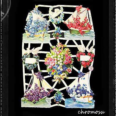 ドイツ クロモス【M】<フラワーシップ 幸せの白いハト 船 忘れな草 バラ すずらん>【画像2】