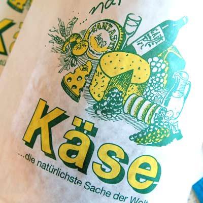 マルシェ袋 ドイツ 海外市場の紙袋(リキュールストア)5枚セット