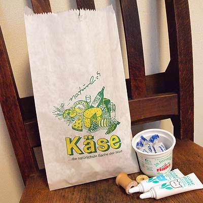 マルシェ袋 ドイツ 海外市場の紙袋(リキュールストア)5枚セット【画像4】