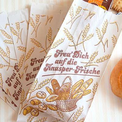 マルシェ袋 ドイツ  海外市場の紙袋(ブレッドバスケット)5枚セット