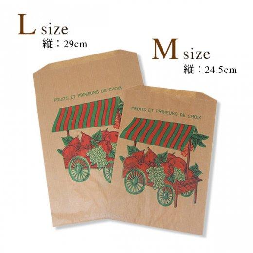 マルシェ袋 フランス 海外市場の紙袋(フルーツカートL)5枚セット