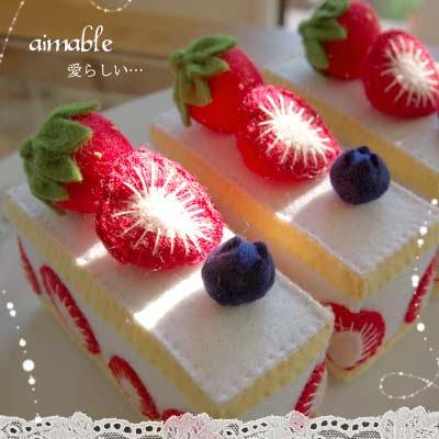 Petit Gateau - aimable(エマーブル)〜Sango-Papa【画像2】