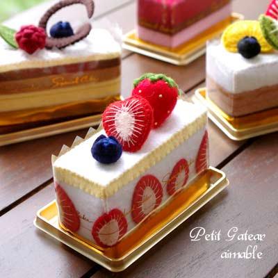 Petit Gateau - aimable(エマーブル)〜Sango-Papa【画像3】