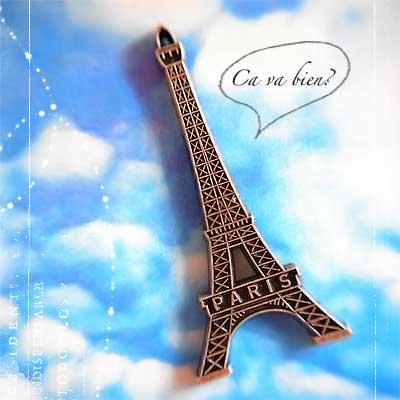 フランス マグネット(La tour Eiffel)【画像4】