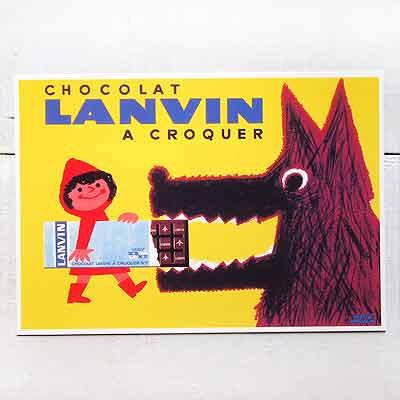 フランスポストカード (LANVIN)【画像2】