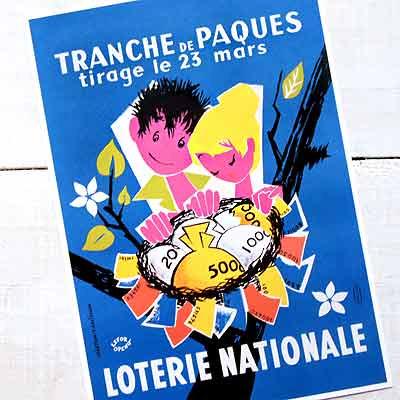 フランスポストカード (LOTERIE MATIONALE)