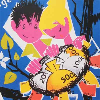 フランスポストカード (LOTERIE MATIONALE)【画像3】