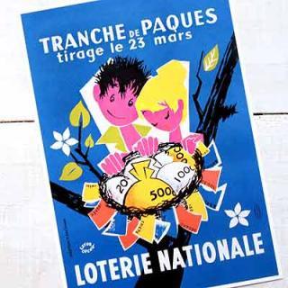 ポストカード/フレンチ フランスポストカード (LOTERIE MATIONALE)