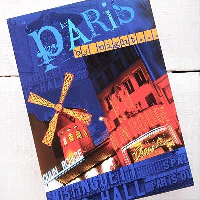 フランスポストカード  ムーラン・ルージュ(paris by night)