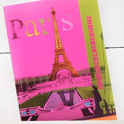 フランス エッフェル塔 ポストカード (PARIS Trocadero)