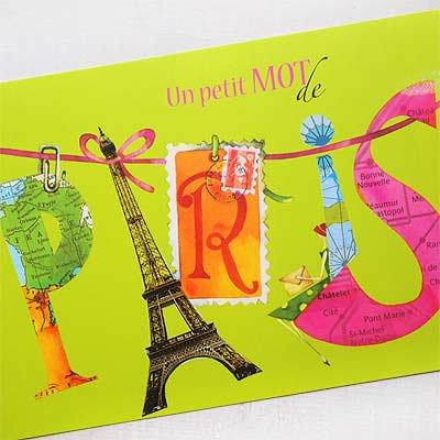 フランス エッフェル塔 ポストカード (Un petit mot de Paris)