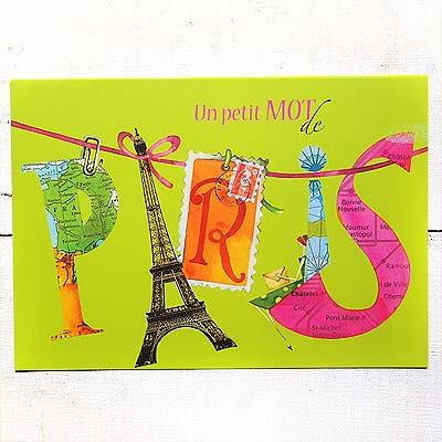フランス エッフェル塔 ポストカード (Un petit mot de Paris)【画像2】