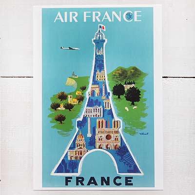 フランス エッフェル塔 ポストカード (AIR FRANCE)【画像2】