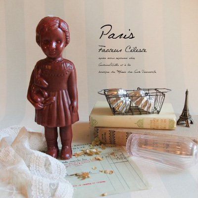 フランス Facteur Celeste クロネットドール【chocolate】