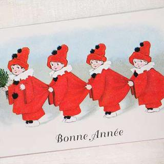 再入荷  フランス クリスマス ポストカード (Bonne Annee B)