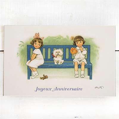 フランスポストカード (Joyeux Anniversaire C)【画像2】