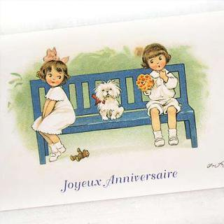 バースディー フランスポストカード (Joyeux Anniversaire C)