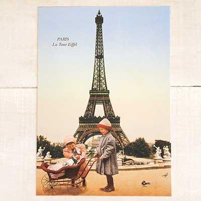 フランスポストカード (poussette)【画像3】