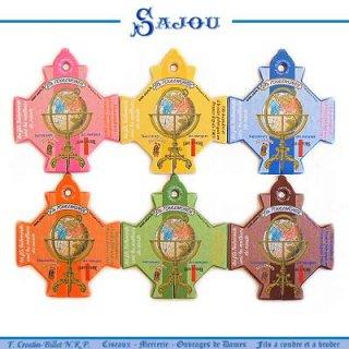 糸巻き  フランス SAJOU (糸巻き6ヶセット)【 CF-19 VERNEUIL】