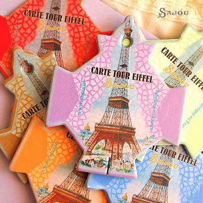 フランス SAJOU (糸巻き6ヶセット)【CF-3 PARIS】【画像2】
