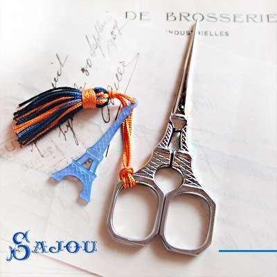 フランス SAJOU (はさみ・エッフェル塔)【CIS-5 Blue】【画像3】