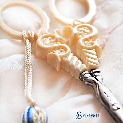 【送料無料】フランス SAJOU (はさみ・象牙タイプ)【CIS-2 (ivoire) 】【画像3】