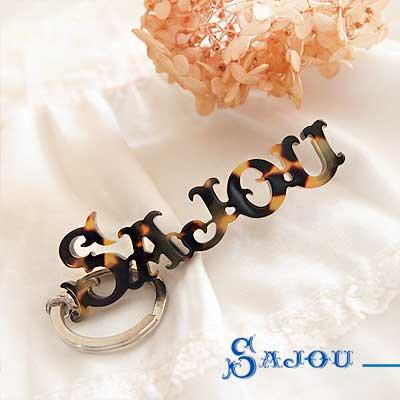 フランス SAJOU キーホルダー(べっ甲スタイル)【PC-1 (ecaille) 】【画像3】
