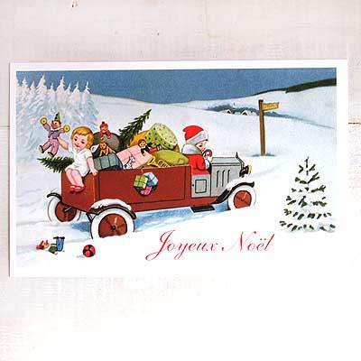 フランス クリスマス ポストカード (Joyeux Noel H)【画像2】