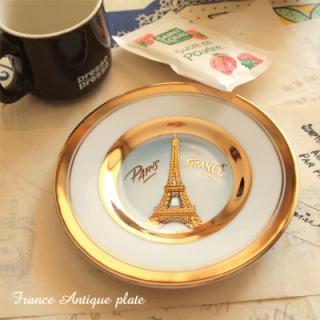 陶器 食器 フランス ミニプレート【エッフェル塔】